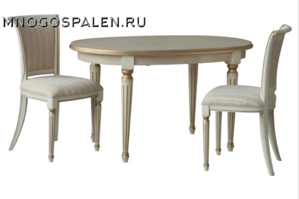 Стол Версаль 2 купить в салоне-студии мебели Барселона mnogospalen.ru много спален мебель Италии классические современные