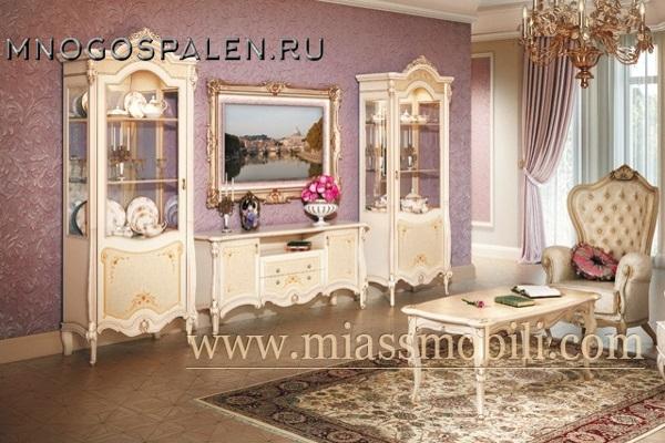 Гостиная Prestige беж MIASSMOBILI купить в салоне-студии мебели Барселона mnogospalen.ru много спален мебель Италии классические современные